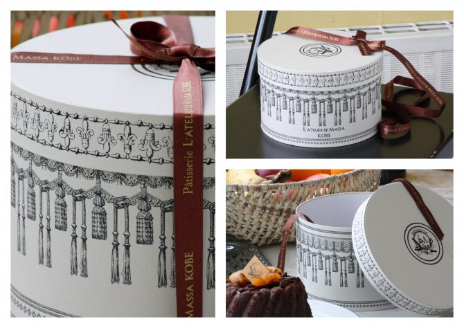 Delicious packaging design by Kunimori Satoh